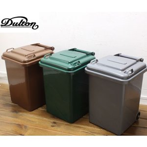 トラッシュカン ゴミ箱 ダストボックス18L 各色|tremolo