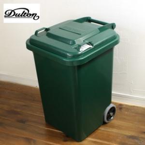 トラッシュカン ゴミ箱 ダストボックス45L グリーン|tremolo