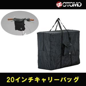 OTOMO/オオトモ 20インチキャリーバッグ|trend-ex
