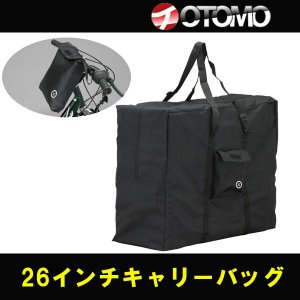 OTOMO/オオトモ 26インチキャリーバッグ|trend-ex