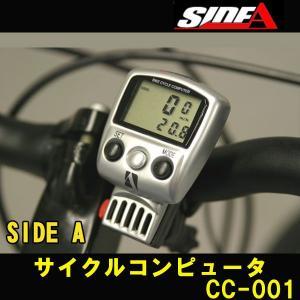 Side A(サイドエー) サイクルコンピュータ CC-001|trend-ex