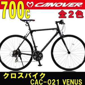 クロスバイク  CANOVER/カノーバー CAC-021 VENUS(ビーナス) 700c 自転車 ライト付き|trend-ex
