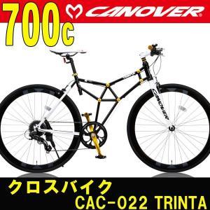 クロスバイク  CANOVER/カノーバー CAC-022 TRINTA(トリニタ) 700c 自転車 ライト付き|trend-ex