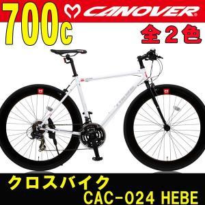 クロスバイク  CANOVER/カノーバー CAC-024 HEBE(ヘーべー) 700c 自転車 ライト付き|trend-ex