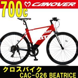 クロスバイク  CANOVER/カノーバー CAC-026 BEATRICE(ベアトリーチェ) 700c 自転車 ライト付き|trend-ex