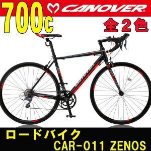 ロードバイク  CANOVER/カノーバー CAR-011 ZENOS(ゼノス) 700c 自転車 ライト付き|trend-ex