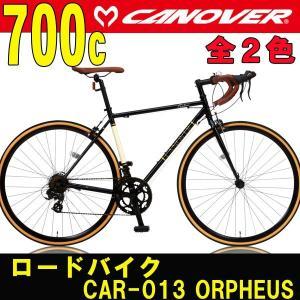 ロードバイク  CANOVER/カノーバー CAR-013 ORPHEUS(オルフェウス) 700c 自転車 ライト付き|trend-ex