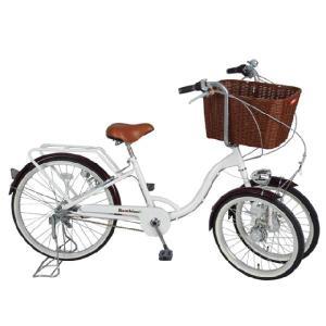 三輪自転車 バスケット付 365-MIMUGO-/ミムゴ Bambina バンビーナ MG-CH243B ホワイト|trend-ex