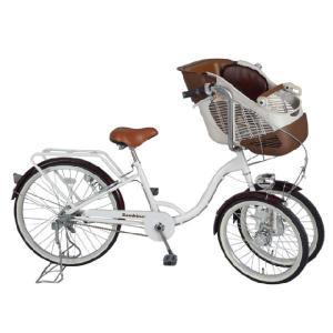 三輪自転車 フロントチャイルドシート付 365-MIMUGO-/ミムゴ Bambina バンビーナ MG-CH243F ホワイト|trend-ex