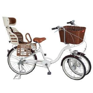三輪自転車 バスケット付 リアチャイルドシート 365-MIMUGO-/ミムゴ Bambina バンビーナ MG-CH243RB ホワイト|trend-ex