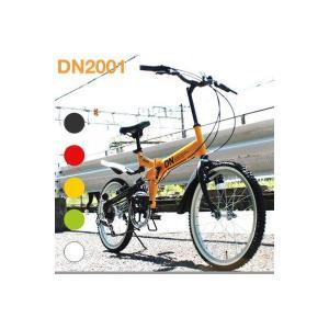 マウンテンバイク 折りたたみ自転車 DREADNOUGHT/ドレッドノート DN2001 20インチ Rサス シマノ6段変速|trend-ex