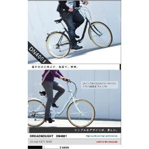 折りたたみ自転車 シティサイクル DREADNOUGHT/ドレッドノート DN4001 全2色 24インチ シマノ6段変速|trend-ex