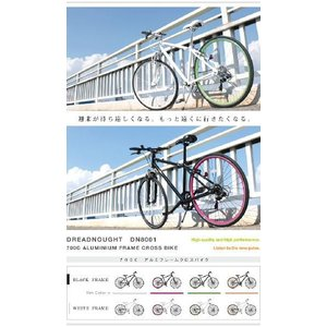 折りたたみ自転車 DREADNOUGHT/ドレッドノート DN8001 700C シマノ7段変速|trend-ex