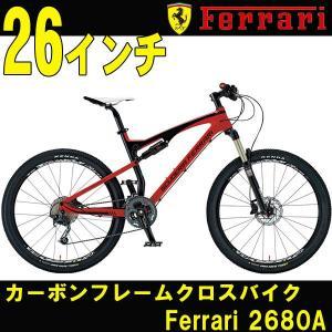 クロスバイク 自転車 FERRARI/フェラーリ  Ferrari FB2680A (海外仕様) 26インチ カーボンフレーム|trend-ex
