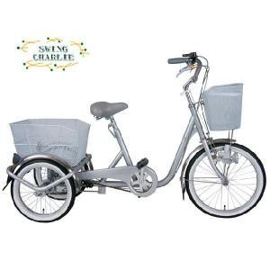 三輪自転車 スイング機能付 MIMUGO/ミムゴ365 20インチ MG-TRE20SW|trend-ex