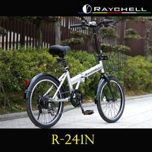 ノーパンクタイヤ 折りたたみ自転車 6段変速 Raychell/レイチェル 20インチ R-241N シルバー|trend-ex