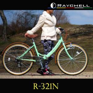 折りたたみ自転車 ノーパンクタイヤ LEDライト&カギ付 6段変速 Raychell/レイチェル 26インチ R-321N ブラウン×ライトグリーン|trend-ex