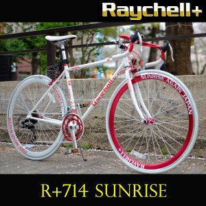 クロスバイク 自転車 Raychell+/レイチェルプラス R+714 SunRise/サンライズ 700C 14段変速|trend-ex