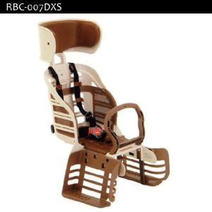 OGK/オージーケー チャイルドシート 自転車用 子供乗せオプション 後ろ乗せ RBC-007DXS|trend-ex