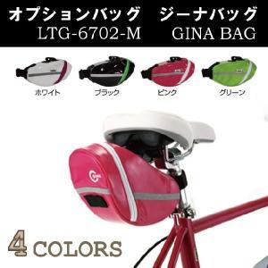 オプションバッグ ジーナバッグ サドルバッグ GINA BAG 全4色 LTG-6702-M|trend-ex
