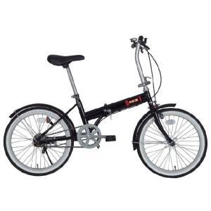 折りたたみ自転車 365-MIMUGO-/ミムゴ ZERO-ONE ゼロワン 20インチ MG-ZRE20 ブラック ホワイト ブルー 全3色|trend-ex