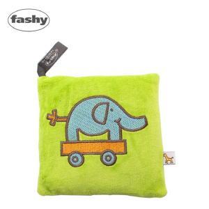 【Fashy ファシー】HEAT PACK SAFARI TRIP ELEPHANT-湯たんぽ ドイツ製 ぞうさん|trend-exzakka