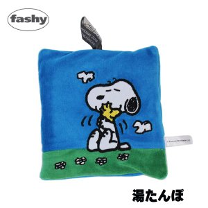 【Fashy ファシー】Heat Pack