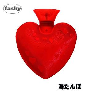 【Fashy ファシー】Heart Shape Hot Water Bottle 0.7L ホットウォーターボトル ハート|trend-exzakka