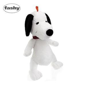 【Fashy ファシー】Snoopy With 0.8L Children Hot Water Bottle-ホットウォーターボトル スヌーピー ゆたんぽ 湯たんぽ ぬいぐるみ 水枕|trend-exzakka