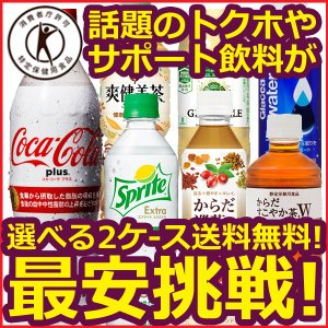 組み合わせ自由 2ケース 送料無料 【対象商品】  コカ・コーラプラス 470mlPET スプライト...