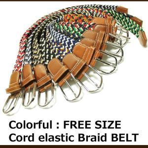 メール便 送料無料 メンズ ジュニア ビックサイズ対応 ベルト ゴム素材 伸縮 編み込み ブラック ブラウン ネイビー レッド フリーサイズ アウトドア|trend-i