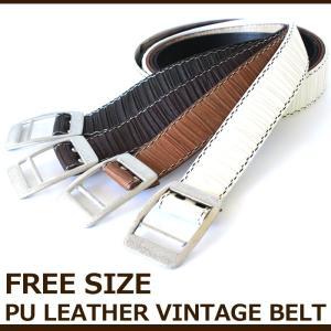 メール便 送料無料  メンズ ベルト PUレザーベルト ビンテージ ブラック ダークブラウン ホワイト フリーサイズ|trend-i