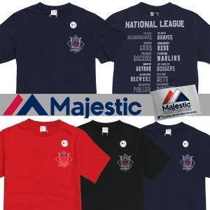 メール便 送料無料 Majestic/マジェスティック メンズ/Tシャツ/半袖/野球/メジャーリーグ/ネイビー ブラック レッド M L サイズ バックプリント|trend-i