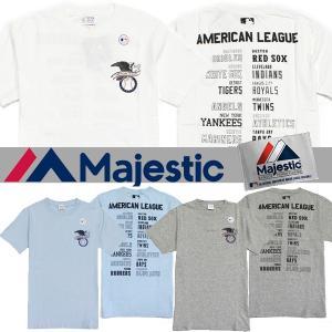 メール便 送料無料 Majestic/マジェスティック メンズ/Tシャツ/半袖/野球/メジャーリーグ/M L XL サイズ/バックプリント|trend-i