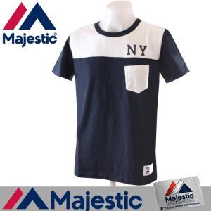 メール便 送料無料 Majestic/マジェスティック メンズ/Tシャツ/半袖/野球/メジャーリーグ/正規品/白/ネイビー/M L XLサイズ|trend-i