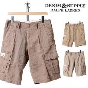 DENIM&SUPPLY/デニムアンドサプライ/ショートパンツ/メンズ/カーゴ ハーフパンツ/ラルフローレン ショーツ|trend-i