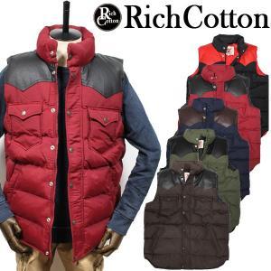 Rich Cotton/リッチコットン メンズ ダウン ベスト ジャケット 中綿 M L XL サイズ ウエスタン PUレザー