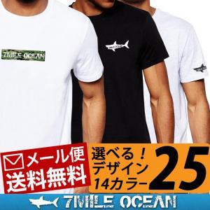 7MILE OCEAN メンズ Tシャツ 半袖 プリント 無地 ワンポイント アメカジ アウトドア 人気 ブランド ロゴ おしゃれ 夏物 メール便 送料無料