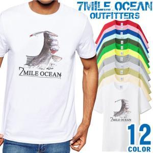 7MILE OCEAN Tシャツ メンズ 半袖 アメカジ 海 釣り シーバス ルアー フィッシング 平鱸 ソルト 大き目 大きいサイズ ビックサイズ 12色|trend-i