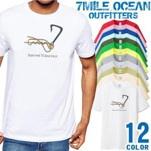 7MILE OCEAN Tシャツ メンズ 半袖 アメカジ ルアー フィッシング 釣り ウエア ノット フック 大き目 大きいサイズ ビックサイズ 12色|trend-i
