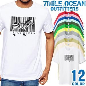 7MILE OCEAN Tシャツ メンズ 半袖 アメカジ だまし絵 シマウマ ゼブラ グラフィック 大き目 大きいサイズ ビックサイズ 12色|trend-i