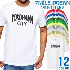 7MILE OCEAN Tシャツ メンズ 半袖 アメカジ 横浜 YOKOHAMA CITY ご当地 サポーター カレッジ お土産 ローカル 大き目 大きいサイズ ビックサイズ 12色|trend-i