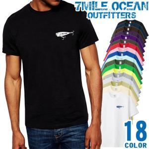 7MILE OCEAN Tシャツ メンズ 半袖 アメカジ おしゃれ ワンポイント 無地 ルアー 釣り 大き目 大きいサイズ ビックサイズ 18色|trend-i