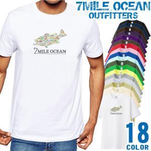 7MILE OCEAN Tシャツ メンズ 半袖 アメカジ ルアー ブラックバス フィッシング 釣り クラフト 大き目 大きいサイズ ビックサイズ 18色|trend-i