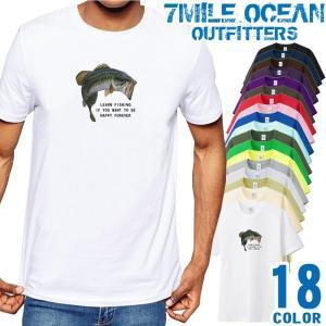 人気 急上昇 ブランド 7MILE OCEAN からプリント 半袖 Tシャツ が入荷 お洒落でヘビロ...