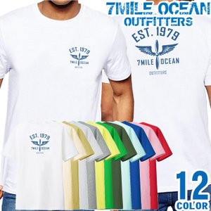7MILE OCEAN Tシャツ メンズ 半袖 アメカジ パロディー おもしろ ネタ 話題 デザイン...