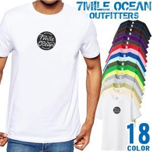 7MILE OCEAN Tシャツ メンズ 半袖 アメカジ ロゴ パロディー ネタ おもしろ 大き目 大きいサイズ ビックサイズ 18色|trend-i