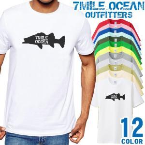 7MILE OCEAN Tシャツ メンズ 半袖 アメカジ シーバス ルアー 釣り フィッシング 魚 大き目 大きいサイズ ビックサイズ 12色|trend-i