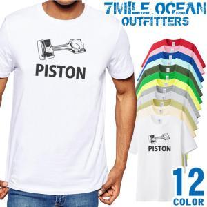 7MILE OCEAN Tシャツ メンズ 半袖 アメカジ DIESEL ENGIN ディーゼルエンジンピストン 機械好き 大き目 大きいサイズ ビックサイズ 12色|trend-i