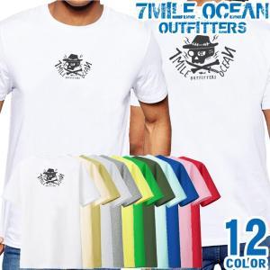 7MILE OCEAN Tシャツ メンズ 半袖 アメカジ パロディー おもしろ ネタ 爆笑 昆布茶 大き目 大きいサイズ ビックサイズ 12色|trend-i